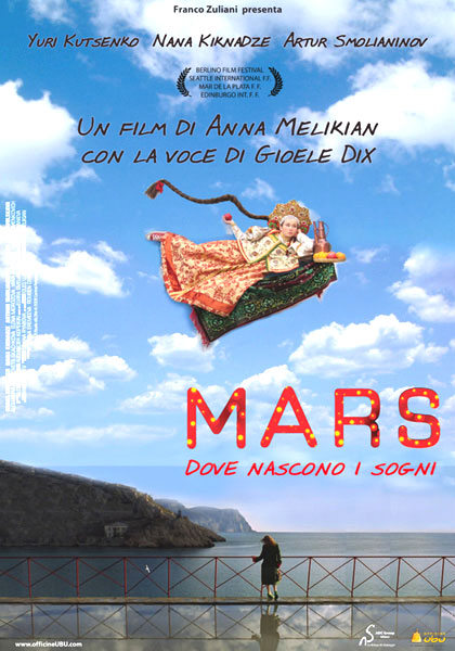Mars-dove-nascono-i-sogni