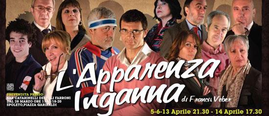 """L'apparenza inganna"" commedia alla Sala Frau di Spoleto"
