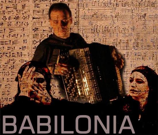 """Babilonia"" Anfiteatro di Sutri"