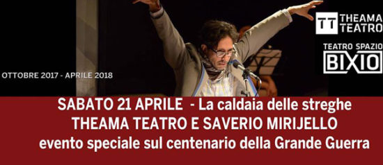 """Saverio Mirijello """"La caldaia delle streghe"""" al Teatro Spazio Bixio di Vicenza"""