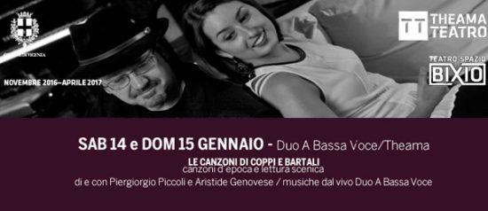 Le Canzoni di Coppi e Bartali al Teatro Spazio Bixio di Vicenza