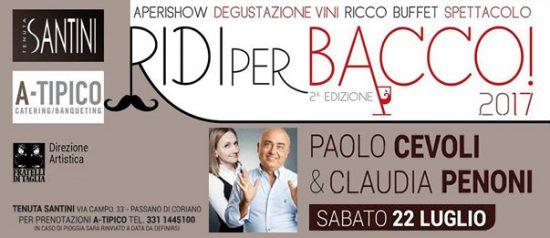 """""""Ridi per Bacco!"""" Paolo Cevoli e Claudia Penoni alla Tenuta Santini a Passano di Coriano"""