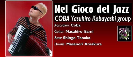 COBA Yasuhiro Kobayashi