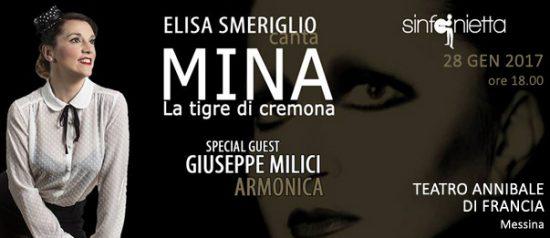 """Elisa SElisa Smeriglio canta """"Mina la tigre di Cremona"""" al Teatro Annibale di Francia a Messinameriglio canta Mina al Teatro Annibale di Francia a Messina"""