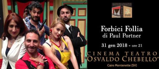 Forbici follia di Paul Portner al Teatro O. Chebello di Cairo Montenotte