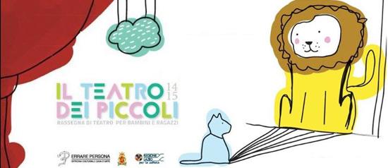 Il Teatro dei Piccoli a Frosinone