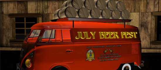 July Beer Fest a Telese Terme
