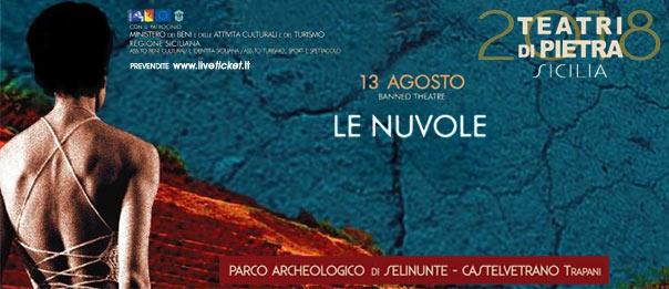 Le nuvole al Parco Archeologico di Selinunte a Castelvetrano