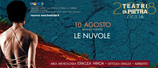 Le nuvole all'Area Archeologica Eraclea Minoa a Cattolica Eraclea (AG)