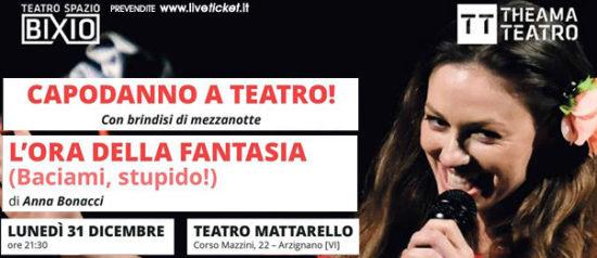 L'ora della fantasia (Baciami, stupido!) al Teatro Mattarello a Arzignano