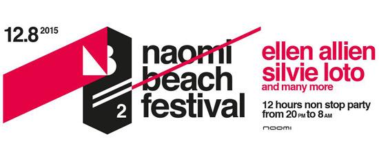 Naomi Beach Festival al Naomi optimisticlub alla Marina di Montemarciano