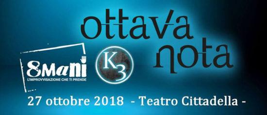 Ottava nota al Teatro Cittadella di Modena