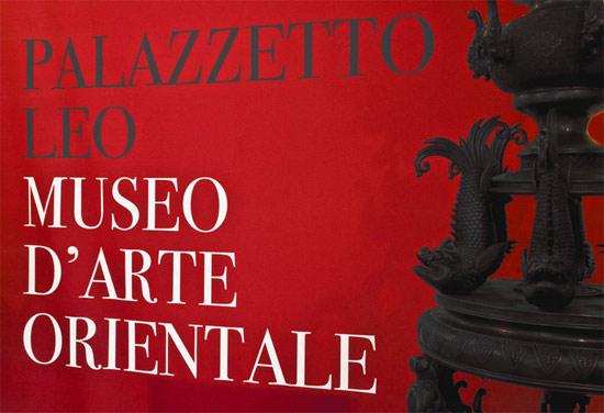 Palazzetto Leo, Civico Museo d'Arte Orientale Città di Trieste