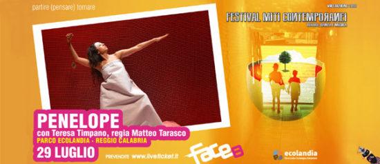 """Festival Miti Contemporanei """"Penelope"""" al Cantiere Musica Ecolandia a Reggio Calabria"""