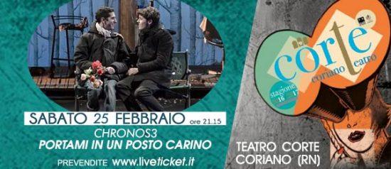 Portami in un posto carino al Teatro CorTe di Coriano