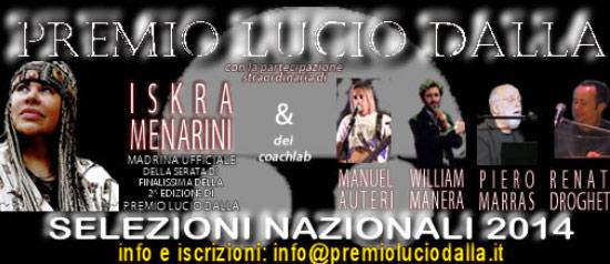 Premio Lucio Dalla a Bologna