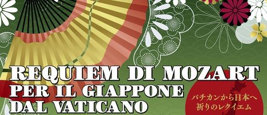 """""""Requiem di Mozart per il Giappone dal Vaticano"""" alla Basilica di San Paolo fuori le Mura a Roma"""
