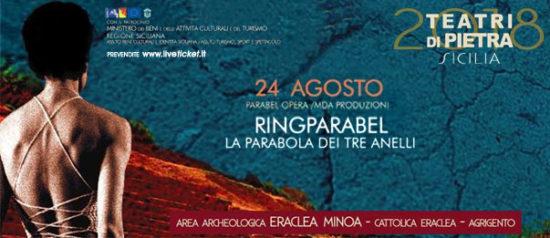 Ringparabel - La parabola dei tre anelli all'Area Archeologica Eraclea Minoa a Cattolica Eraclea (AG)