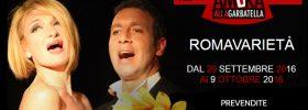 Romavarietà al Teatro Ambra alla Garbatella di Roma