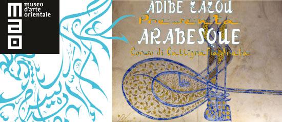 Corso di Calligrafia Araba al Museo d'Arte Orientale di Torino