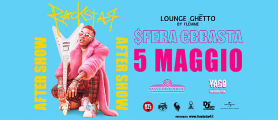 Sfera a Yago Pleasure Club di Sassuolo