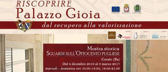 """Mostra """"Sguardi sull'Ottocento Pugliese"""" al Palazzo Gioia di Corato"""