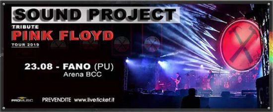 Sound Project Pink Floyd