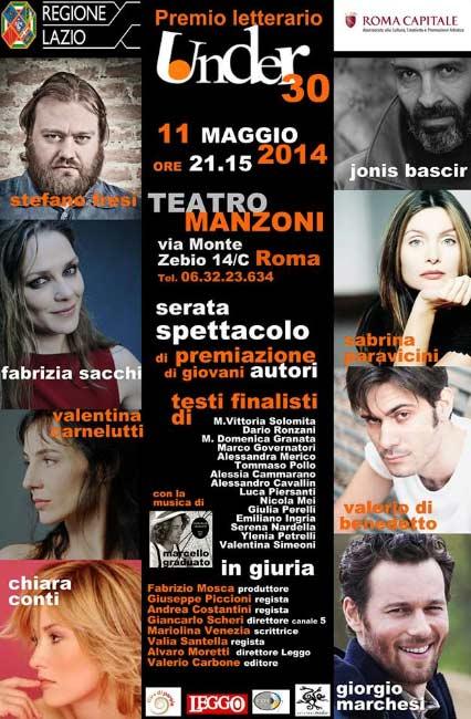 Under30: la premiazione del contest letterario 2014 al Teatro Manzoni di Roma
