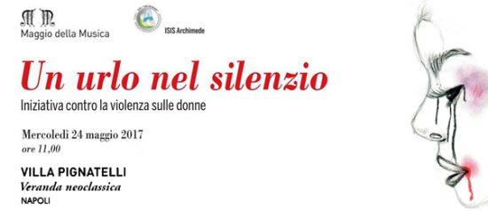 Un urlo nel silenzio a Villa Pignatelli a Napoli