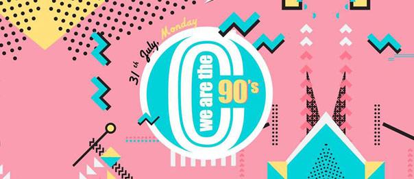 We are 90's al Country Club a Porto Rotondo